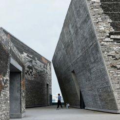 Musée d'Art de Ningbo en Chine