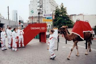 Projet Dromad air du collectif Encore Heureux 2003